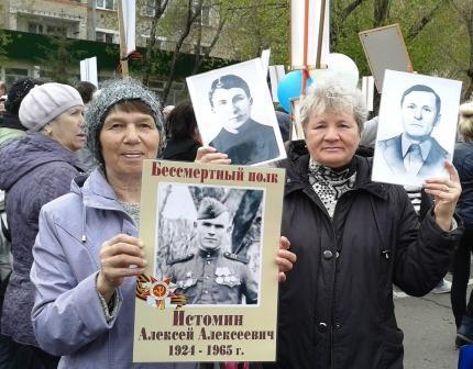 Бессмертный полк, Петропавловск