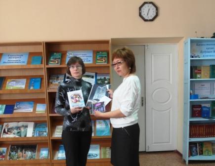 В Кызылжарской районной библиотеке