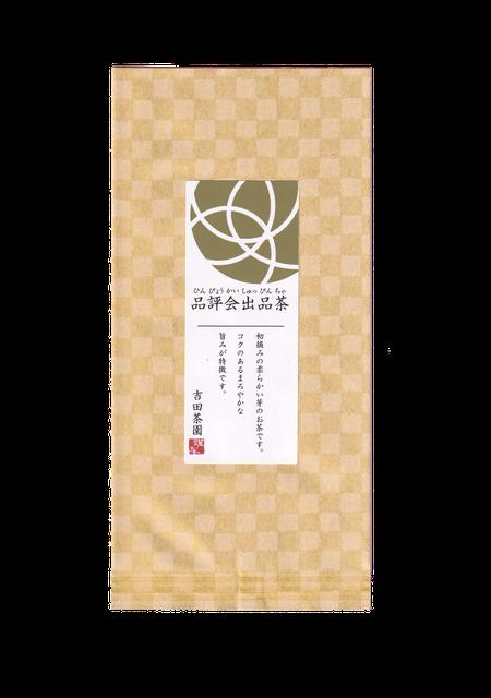 品評会出品茶