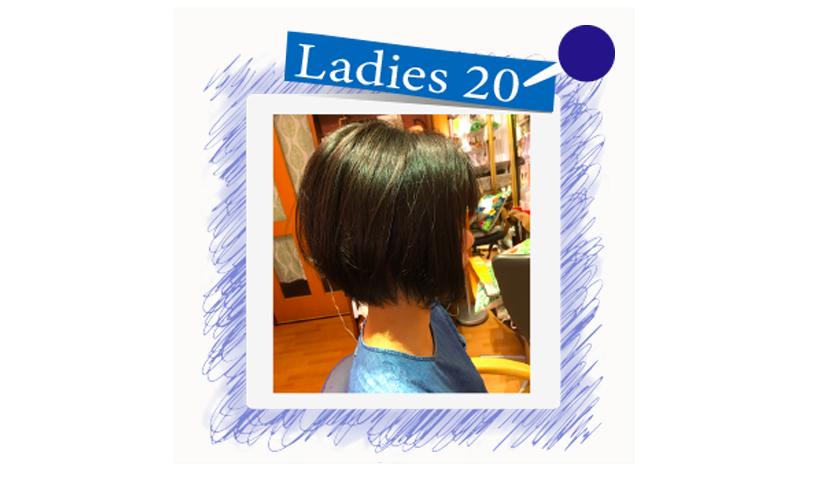 横須賀衣笠美容室B.B.  多毛をキラがみストレートで軽やかに