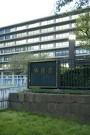 日本国外務省