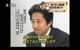 フジテレビ スーパーニュース 出演