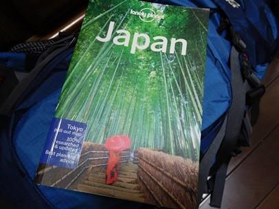 ロンリープラネット lonely planet Japan