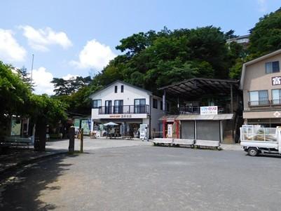 御岳山山頂駅