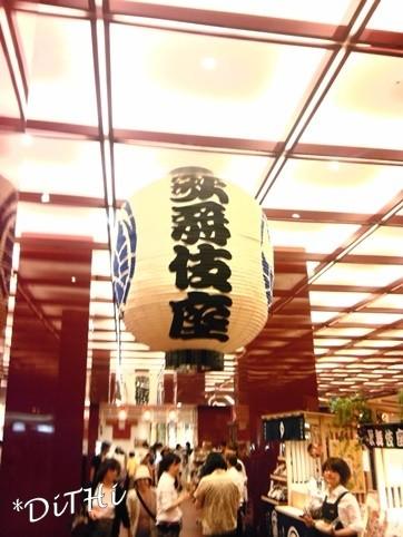 歌舞伎座西銀座駅