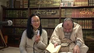 Project Illumine: Surah 53 Al Najm