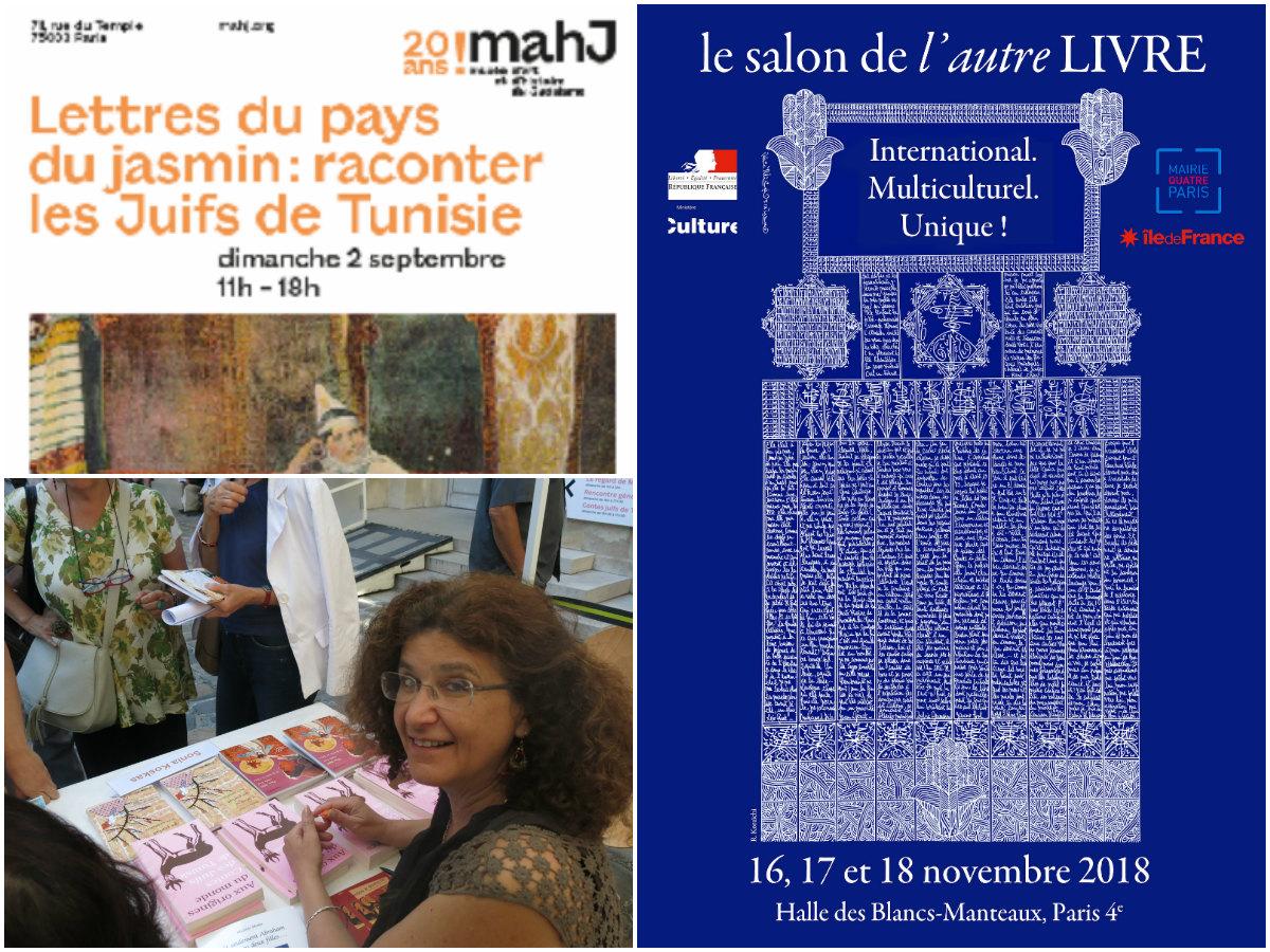 Septembre et octobre : Salons du livre. Lettres du pays du Jasmin au MAHJ et Salon de l'Autre livre