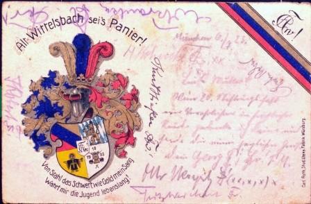 Alt Wittelsbach sei's Panier. Postkarte vom 06.07.1923. (german students postcart 1920s)