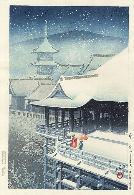 Neige de printemps, 1932