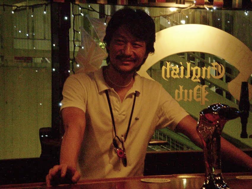 Meguro Tavern - Hisa le bar manager