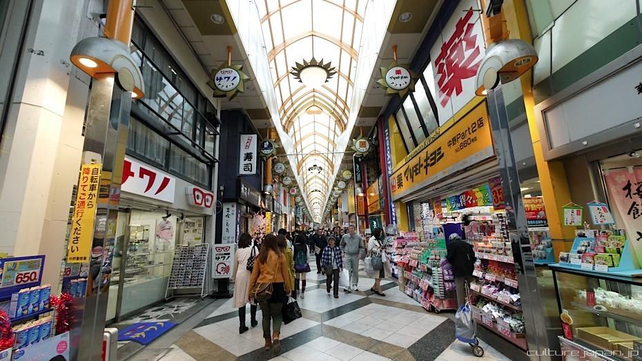 les arcades du shōtengai - Crédit photo Danny Choo