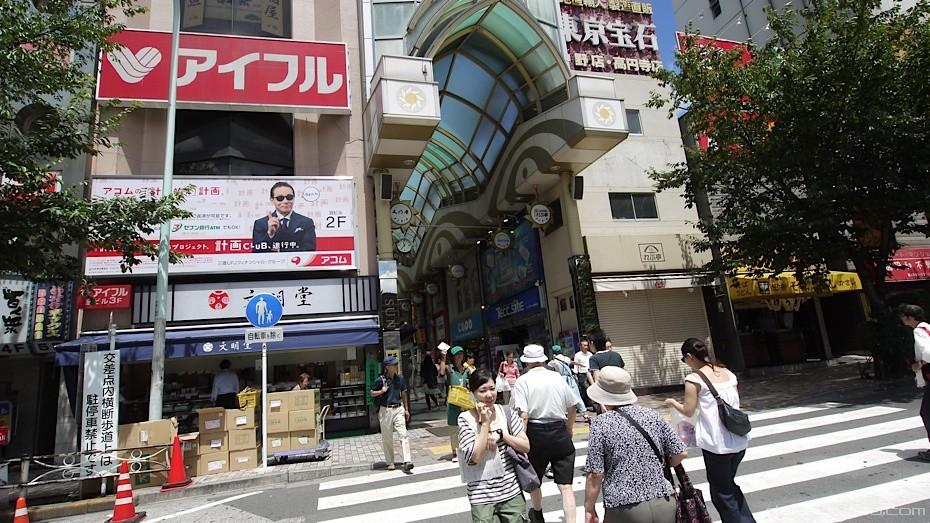 Entrée du shōtengai  depuis la gare de Nakano - Crédit photo Danny Choo
