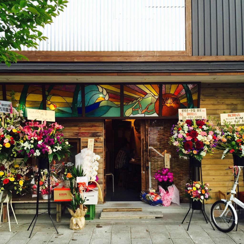 蛸焼き・炉端 満家横堤店 (店舗デザイン)