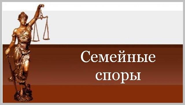 прекращением консультации по семейным делам по разводу поразил Хилвара