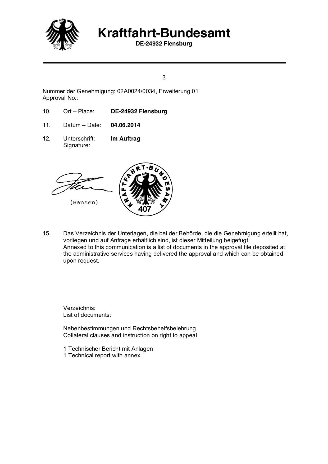 ECE R90 E1 Certificate Page 3