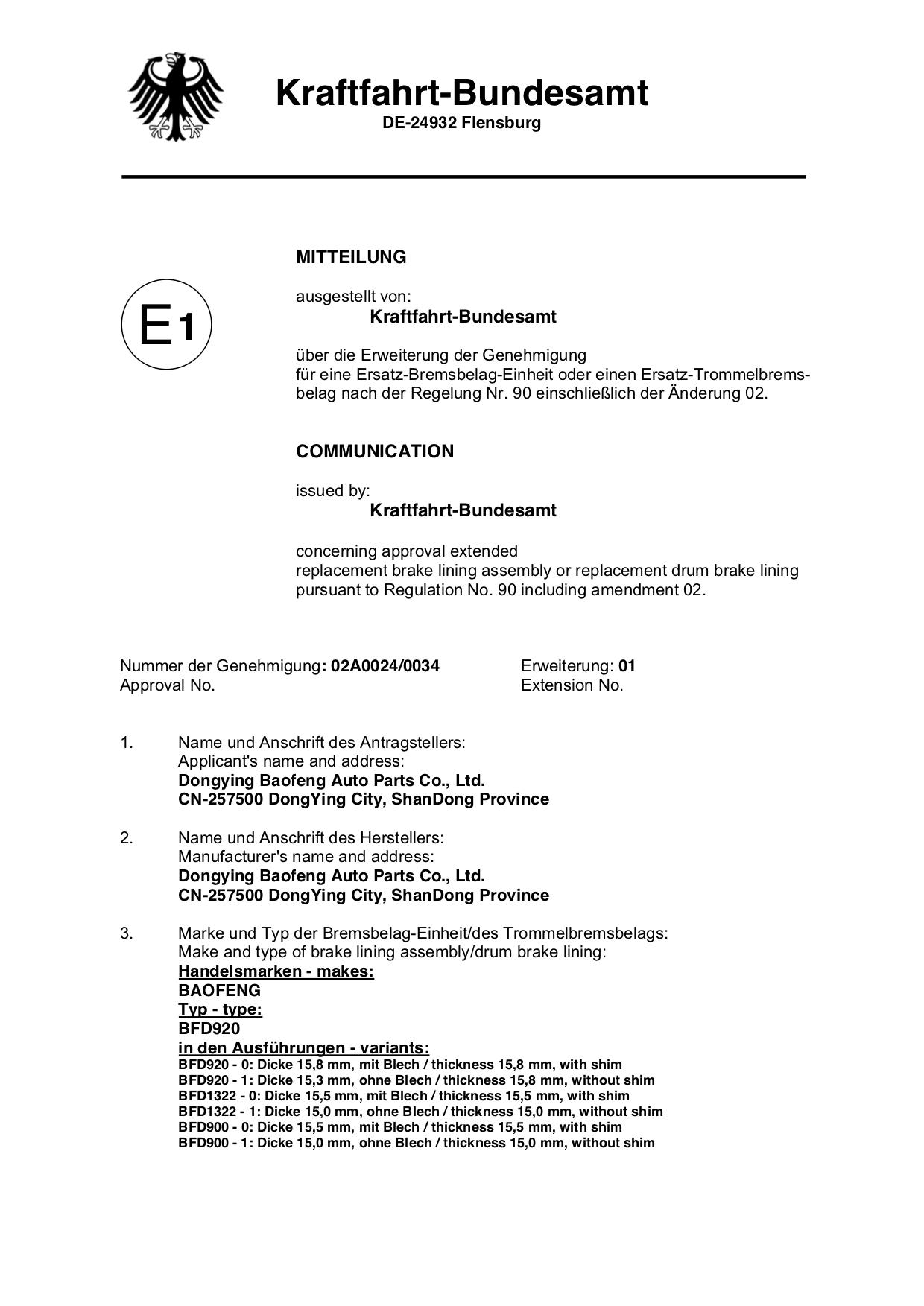 ECE R90 E1 Certificate Page 1