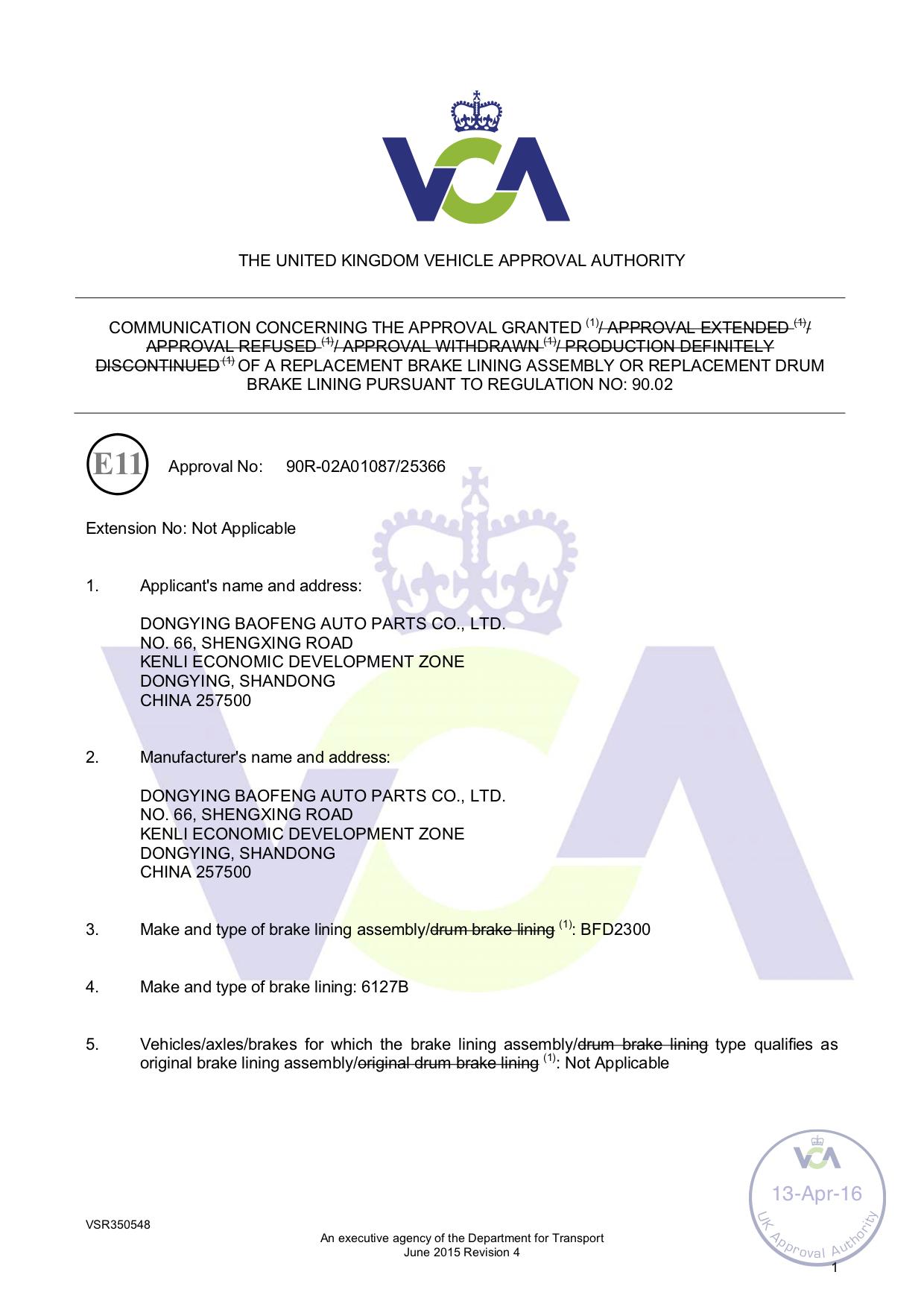 ECE R90 E11 Certificate Page 1