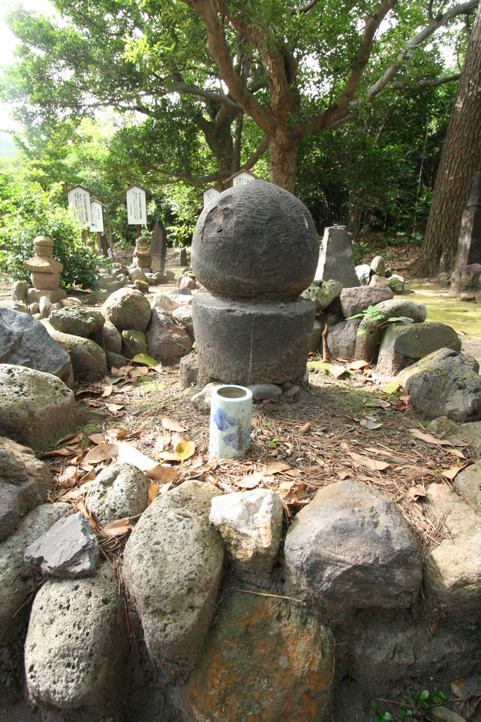 安徳天皇墓所