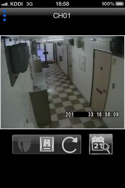 セキュリティカメラ(豊平区) スマートフォンで様子を見ている画面です