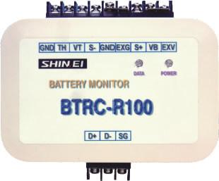 鉛電池性能監視システム