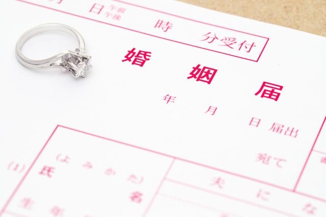 【婚姻届】実は自作もOK!!デザインは自由だからオリジナルで!