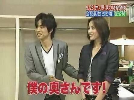 井ノ原快彦(V6)&瀬戸朝香 夫妻