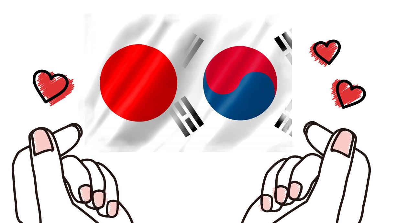在日韓国人が日本帰化申請して結婚するタイミング