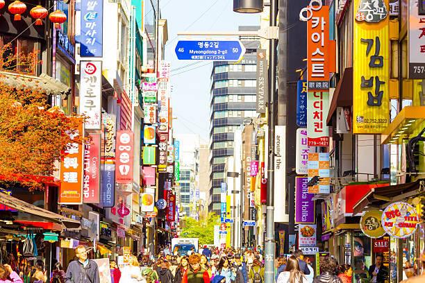 在日韓国・朝鮮