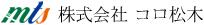 株式会社 コロ松木