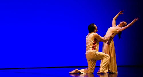 """Huecos"" del Psico Ballet Maite León"