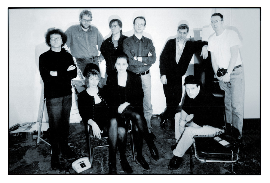 1992 SELEKTION e.V., Frankfurt a. M.