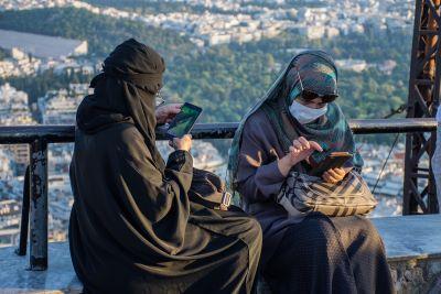 Burka-Verbot: Fakten in einem neuen Buch der Uni Luzern