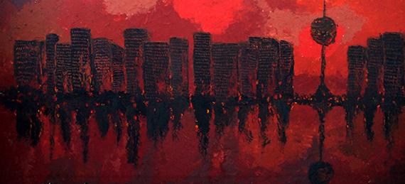"""Title: """"Im Puls Der Stadt 1"""" 2014"""