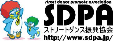 協力:ストリートダンス振興協会