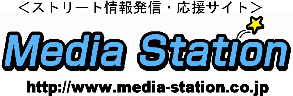 後援:Media-Station Co.,Ltd.