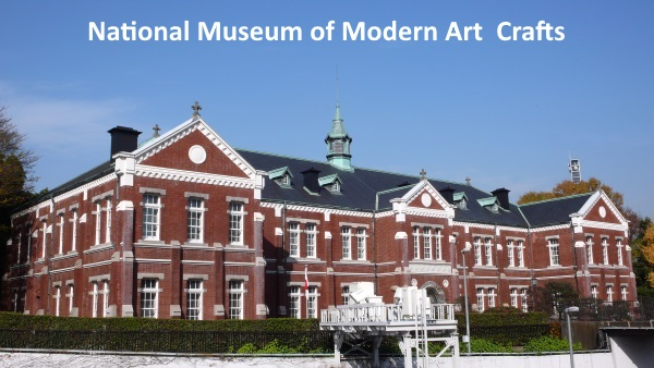 This Crafts Gallery, that exhibits textiles, ceramics, lacquer, and other Japanese crafts as well as craft and design from around the world dating from the late 19th century. The building was built in 1910 as the headquarters of the Imperial Guards.