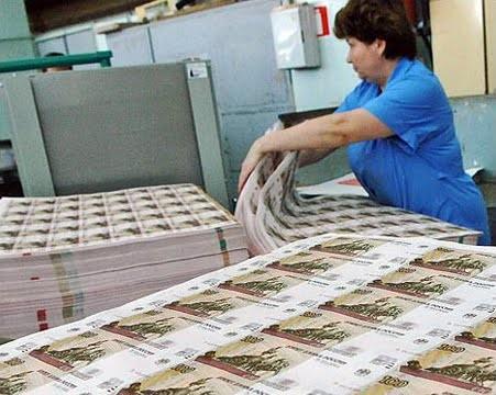 • Director General de Emisión del Banco de México, Fabrica de billetes. Lic. Alejandro Alegre Rabiela.