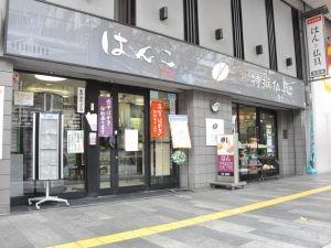 加古川本店外観