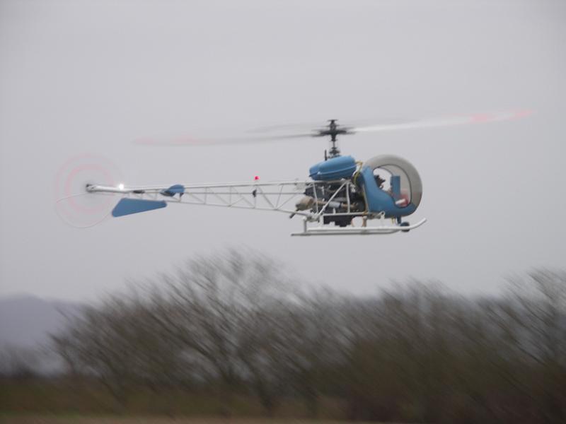 Hélicoptère de Dominique du Club de Colombes en visite