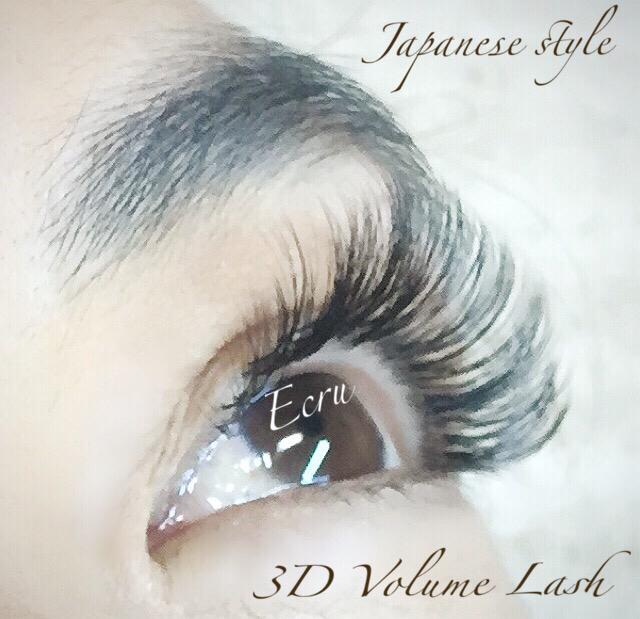 Eyelash Extension Ecru Hawaii Ecruhawaii