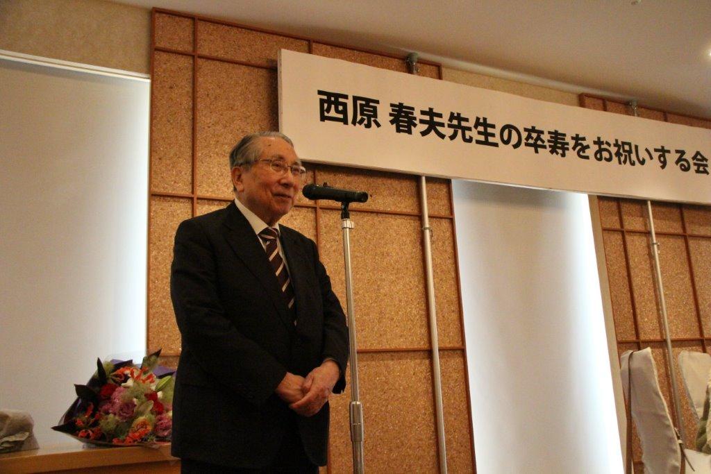 2018 西原先生講演会(卒寿のお祝い)