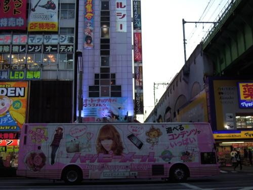 ハッピーメール トラック広告