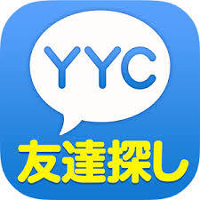 YYC 宣伝