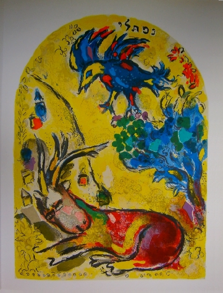 Marc Chagall & Charles Sorlier, Original lithograph Naphtali, final design from Jerusalem Windows PC.049 (1962)