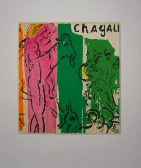 M.192a uit Lassaigne Chagall-70 (1957)