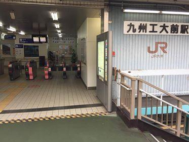 九州工大前駅で下車