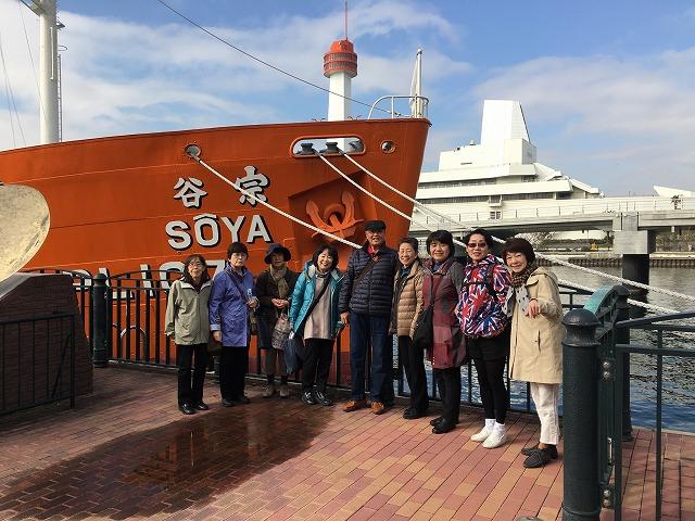 青海客船ターミナルで解散し、隣の宗谷丸見学