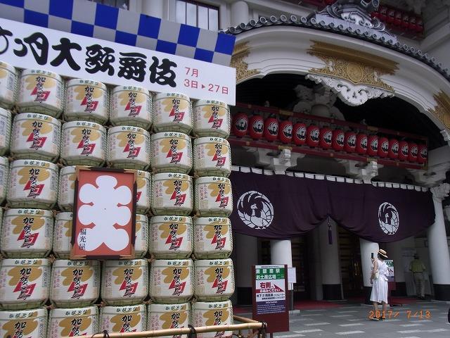 歌舞伎町ギャラリー