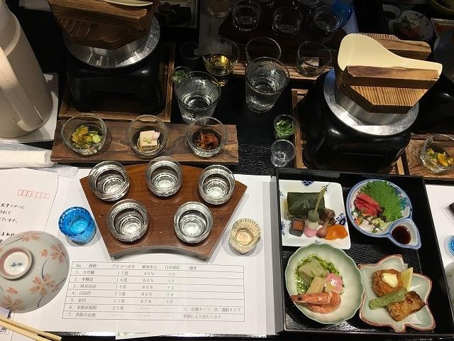 会食のところにすでに7種類の日本酒が~