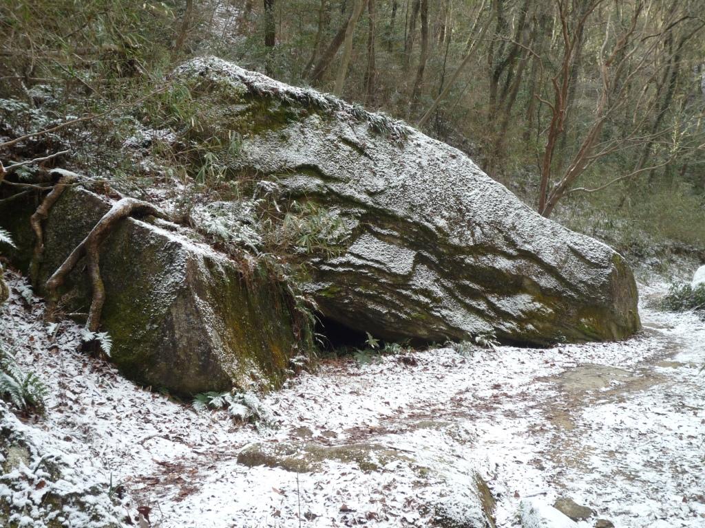 くろんど園地 「雪のクジラ岩」